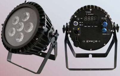 REFLECTOR LED IP65